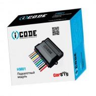Подкапотный модуль iCode HM01