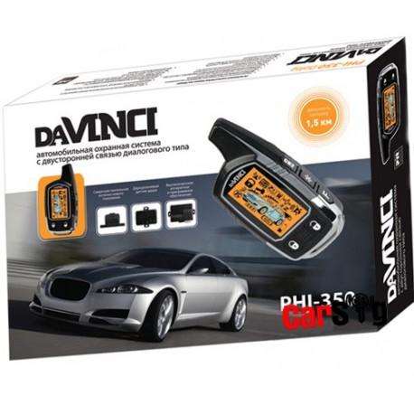 Автосигнализация DaVinci PHI-350