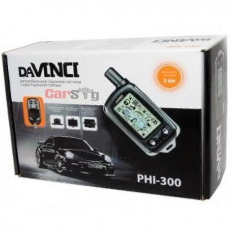Автосигнализация DaVinci PHI-300