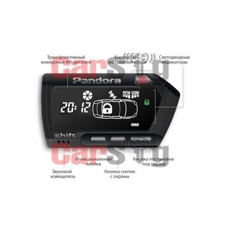 Брелок Pandora LCD DXL700 GSM