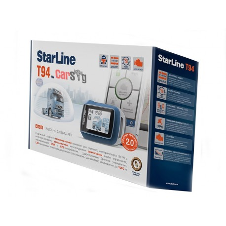 Автосигнализация Starline T94 24V