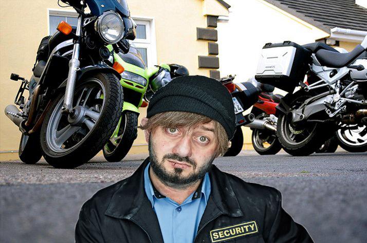 Охрана мотоцикла, скутера