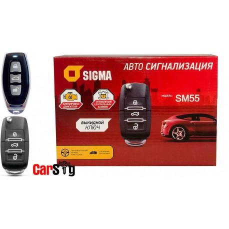 Автосигнализация Sigma SM55