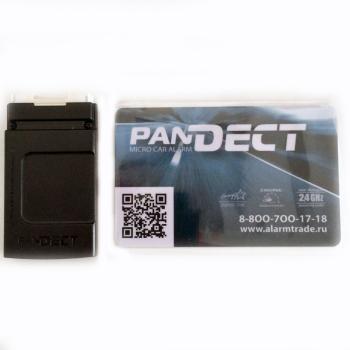 Основной блок PanDECT X-1100 Moto